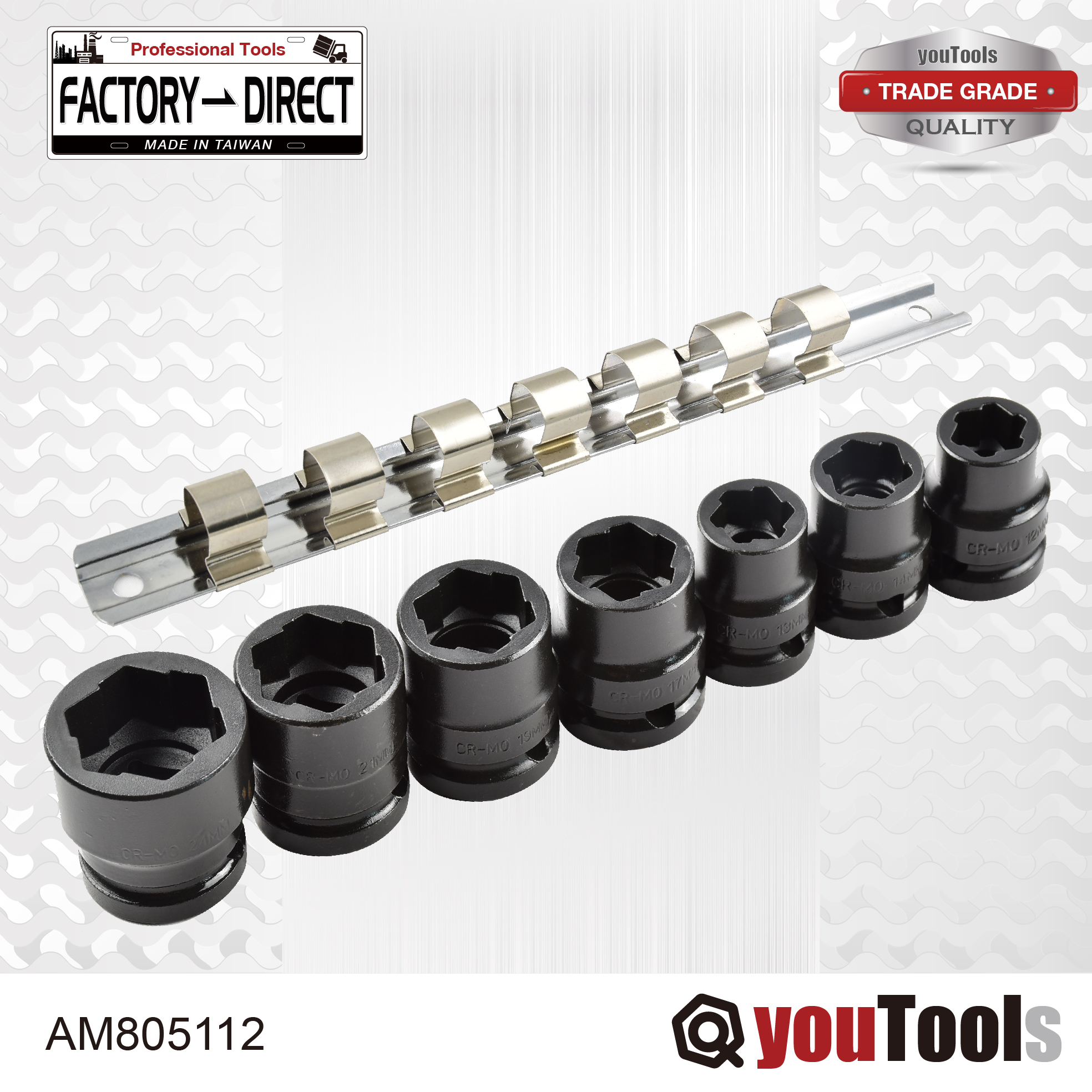 7pce 1 2 Drive Bolt Extractor Impact Sockets Youtools